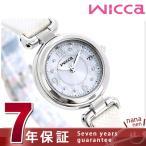 シチズン ウィッカ 電波ソーラー ハッピーダイアリー 花柄 KL0-618-11 CITIZEN 腕時計