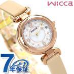 シチズン ウィッカ 有村架純 限定モデル ハッピーダイアリー 花柄 KL0-669-13 CITIZEN 腕時計