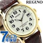 シチズン レグノ メンズ ソーラー 電波 クラシック ストラップ CITIZEN REGUNO KL3-021-30