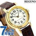 シチズン レグノ レディース ソーラー 電波 クラシック ストラップ CITIZEN REGUNO KL4-125-30