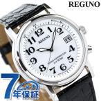 シチズン レグノ メンズ ソーラー 電波 クラシック ストラップ CITIZEN REGUNO KL7-019-10