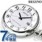 怀表 - シチズン 懐中時計 レグノ ソーラー 電波 CITIZEN REGUNO KL7-914-11