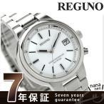 シチズン レグノ 電波ソーラー メンズ KL8-112-91 腕時計