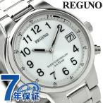 シチズン レグノ 電波ソーラー メンズ KL8-112-93 腕時計