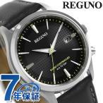 シチズン レグノ 電波ソーラー 革ベルト メンズ 腕時計 KL8-911-50 CITIZEN REGUNO