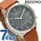 シチズン レグノ ソーラー電波時計 カレンダー メンズ 腕時計 KL8-911-60 CITIZEN REGUNO 革ベルト