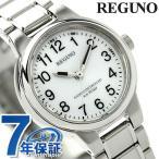 シチズン レグノ 電波ソーラー レディース KL9-119-95 腕時計