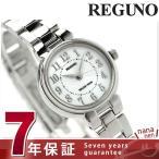 シチズン レグノ ソーラー レディース 腕時計 KP1-012-93