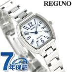 シチズン レグノ ソーラー レディース 腕時計 KP1-110-91