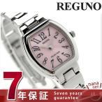 シチズン レグノ ソーラー レディース 腕時計 KP1-110-93