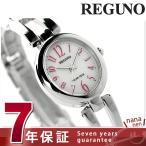 シチズン レグノ ソーラーテック レディース KP1-616-11 腕時計