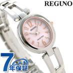 CITIZEN REGUNO 腕時計 アナログ KP1-624-91