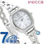 21日までエントリーで全品+5倍 シチズン ウィッカ ソーラー ブレスライン レディース KP2-515-11 CITIZEN 腕時計