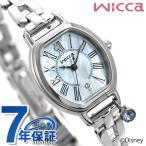 14日からポイント最大25倍 シチズン ウィッカ Disneyコレクション シンデレラ 限定モデル KP2-515-71 CITIZEN ディズニー レディース 腕時計