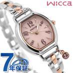 14日から全品ポイント+4倍 シチズン ウィッカ ソーラー ブレスライン レディース KP2-531-91 CITIZEN 腕時計