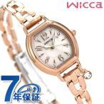 20日からエントリーで最大21倍 シチズン ウィッカ ソーラー ブレスライン レディース KP2-566-91 CITIZEN 腕時計