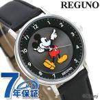シチズン レグノ Disneyコレクション ミッキーマウス KP3-112-50 CITIZEN ディズニー メンズ レディース 腕時計 革ベルト