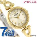 シチズン ウィッカ Disneyコレクション 美女と野獣 ベル 限定モデル KP3-325-31 腕時計 クリスマスプレゼント