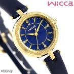 シチズン ウィッカ Disneyコレクション 美女と野獣 ビースト 限定モデル KP3-325-90 腕時計 クリスマスプレゼント