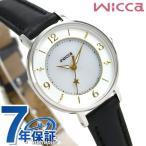 シチズン ウィッカ ソーラー 星柄 レディース 腕時計 KP3-465-10 CITIZEN 革ベルト