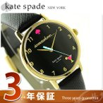 ケイトスペード 腕時計 KATE SPADE メトロ 34mm KSW1039