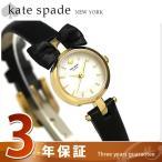 25日ならエントリーで最大43倍 【あすつく】ケイトスペード 腕時計 KATE SPADE タイニー メトロ ボウ KSW1056