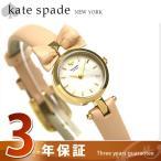 25日ならエントリーで最大43倍 【あすつく】ケイトスペード 腕時計 KATE SPADE タイニー メトロ ボウ KSW1057
