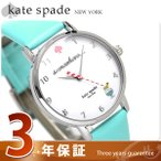 9日からエントリーで最大25倍 ケイトスペード メトロ 34mm レディース 腕時計 KSW1104