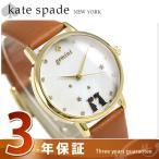 9日からエントリーで最大25倍 ケイトスペード メトロ ゾディアック ジェミニ 34mm KSW1192 腕時計
