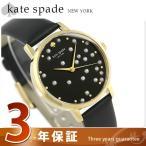 ケイトスペード 腕時計 KATE SPADE メトロ 34mm KSW1395