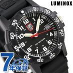 ルミノックス レザーバック シータートル 0300シリーズ 0301 腕時計