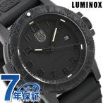 ルミノックス レザーバック シータートル ジャイアント 0320シリーズ 0321.BO 腕時計