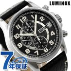 LUMINOX FIELD SPORTS CHRONO 自動巻き 1861