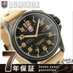 21日なら!ポイント最大17倍 ルミノックス アタカマ フィールド デイデイト 腕時計 LUMINOX 1925