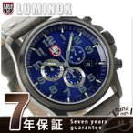 LUMINOX ATACAMA FIELD CHRONO ALARM 腕時計 アナログ l1943