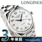 LONGINES MASTER COLLECTION 腕時計 アナログ L2-518-4-78-6