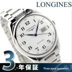 LONGINES MASTER COLLECTION 腕時計 アナログ L2-648-4-78-6