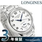 LONGINES MASTER COLLECTION 腕時計 アナログ L2-708-4-78-6