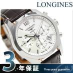 LONGINES CONQUEST CLASSIC 腕時計 アナログ L2-786-4-76-3