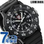 Yahoo!腕時計のななぷれ24日までエントリーで最大21倍 ルミノックス LUMINOX ルミノックス 腕時計 ダイブウォッチ 3001