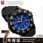 ルミノックス LUMINOX ルミノックス 腕時計 3003 ルミノックス/LUMINOX ダイブウォッチ ブルー