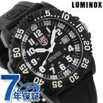 Yahoo!腕時計のななぷれ24日までエントリーで最大21倍 ルミノックス 腕時計 3050シリーズ ブラック×ホワイト 3051 LUMINOX