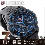 ルミノックス LUMINOX 腕時計 LUMINOX C3083