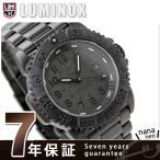 ルミノックス LUMINOX ルミノックス ネイビー シールズ ブラックアウト 腕時計 3152.BO