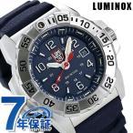 ルミノックス 時計 ネイビーシールズ 3250シリーズ 45mm メンズ 腕時計 3253 LUMINOX ブルー