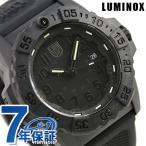 ルミノックス ネイビーシールズ 3500シリーズ メンズ 3501.BO 腕時計