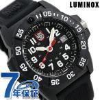 当店なら3,000円割引クーポンが使える! ルミノックス LUMINOX ネイビーシールズ 3500シリーズ XS.3501.VP1.SET メンズ 腕時計 ブラック