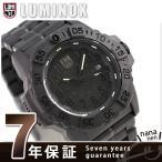 ルミノックス ネイビーシールズ 3500シリーズ メンズ 3502.BO 腕時計