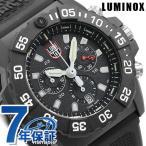 今ならさらに+14倍でポイント最大15倍 ルミノックス 3580シリーズ ネイビーシールズ クロノグラフ 45mm 3581 LUMINOX 腕時計 ブラック×ホワイト