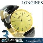 LONGINES 腕時計 アナログ L4-709-2-31-2